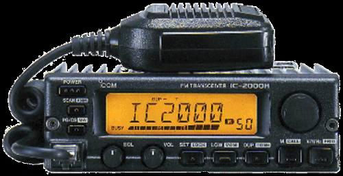 Icom_IC-2000h